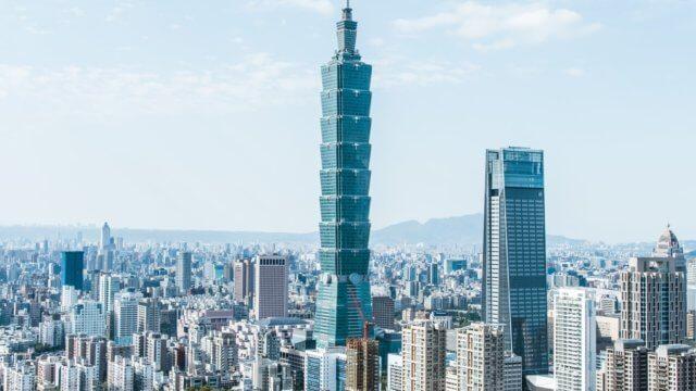 台湾のシンボル・台北101