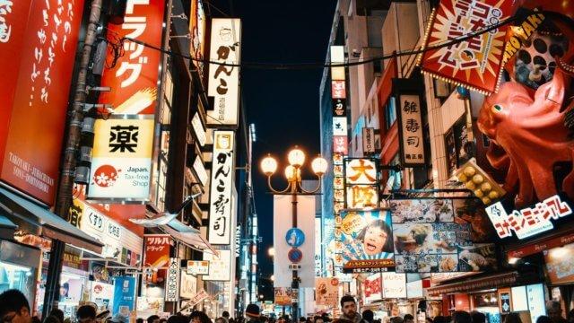 食い倒れの町・大阪