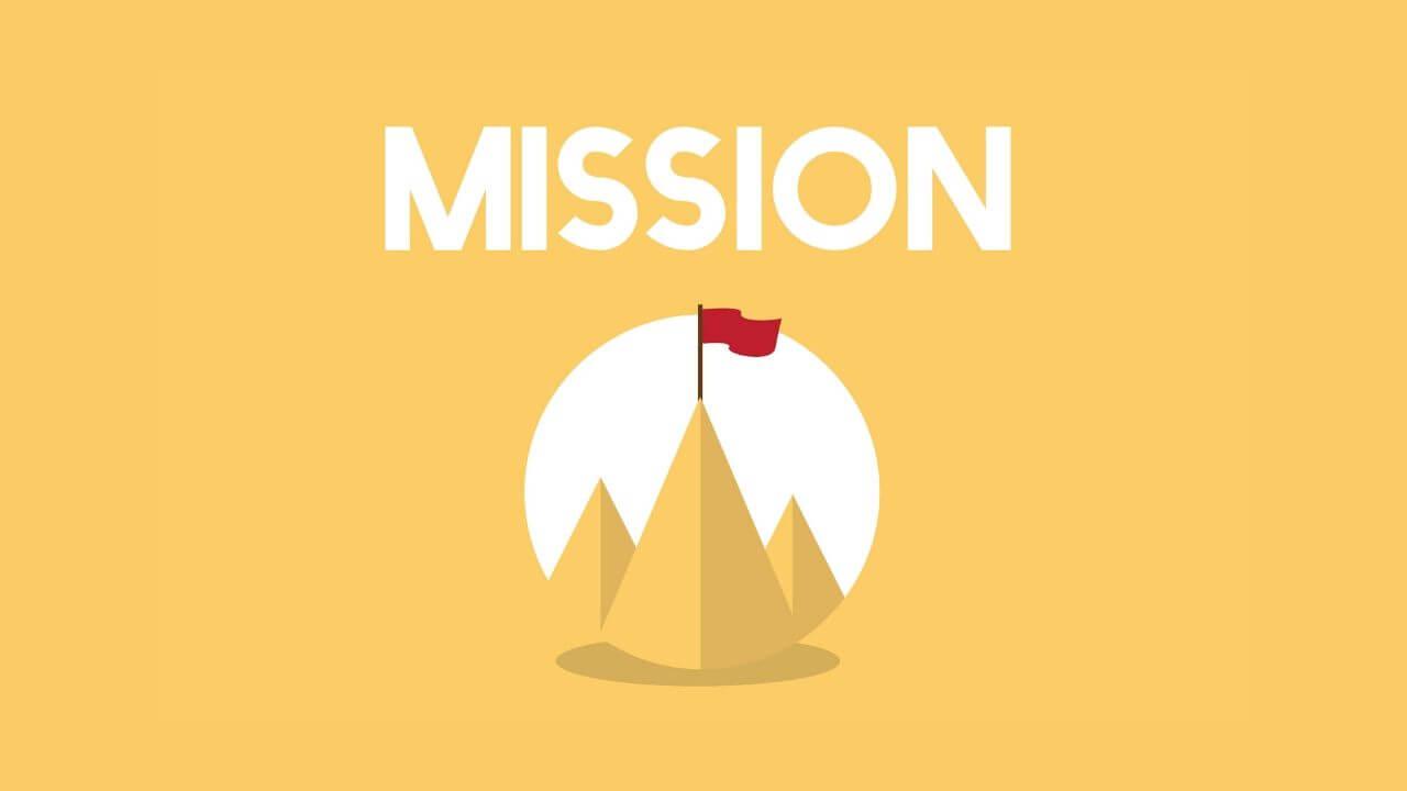 ミッション・目標