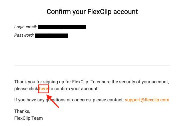 FlexClip確認メール